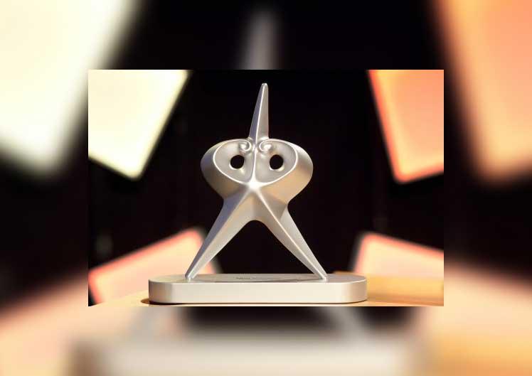 Meine DDR gewinnt Fernsehpreis